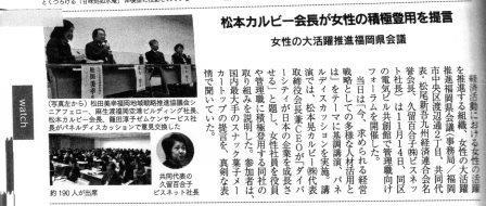 201412fukuoka009.jpg