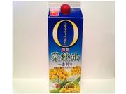 一番搾り「純正菜種油」 平田産業(有)